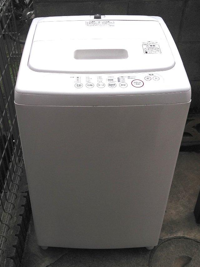 無印良品4.5kg洗濯機(asw-mj45)の分解 洗濯槽の